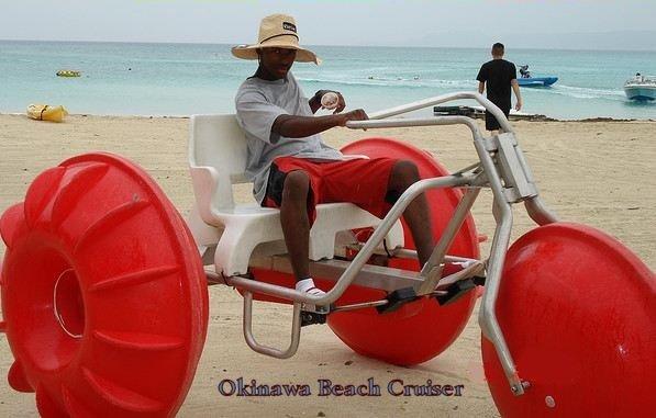 Okinawa Beach Cruiser aka Aqua-cycle water trike